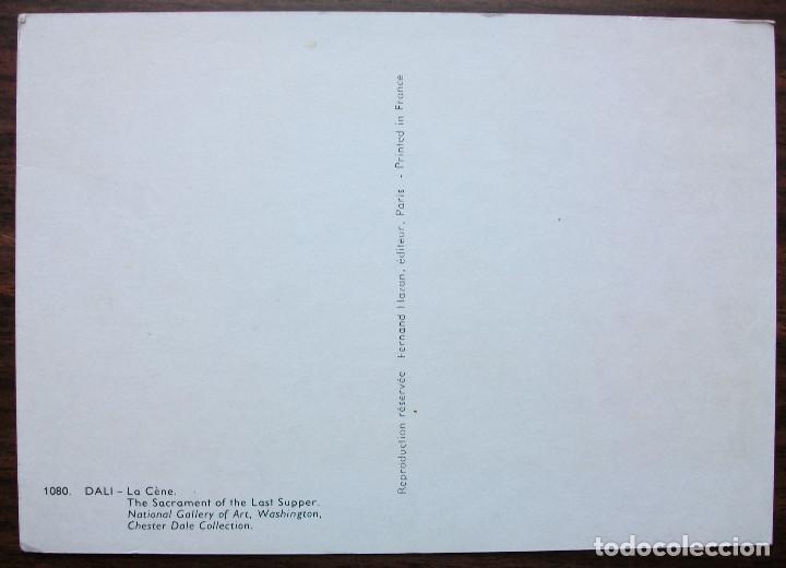 Postales: POSTAL DALI - LA CENE (CHICA JOVEN EN LA VENTANA) Nº 1080 - Foto 2 - 149348082