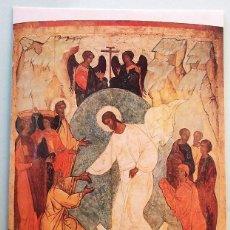 Postais: LA RESURRECCIÓN DE CRISTO. ICONO RUSO. NUEVA. COLOR. Lote 266824204