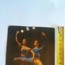 Postales: TARJETA POSTAL BAILARINES BALLET CUBA ANTIGUA. Lote 151583150