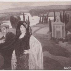 Postales: POSTAL OBRA DE DANIEL VAZQUEZ DIAZ, RETOÛR DE LA FÊTE DU CRISTO DE LA VEGA - SALON 1911 AN 905 - S/C. Lote 151652854
