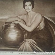 Postales: LA MOZA DEL CÁNTARO. POSTAL. OBRA DE JULIO ROMERO DE TORRES (CÓRDOBA 1874-1930). Lote 140880626