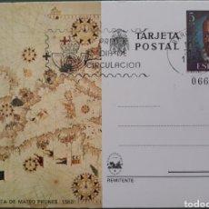 Postales: POSTAL CARTA DE MATEO PRUNES BARCELONA 1980. Lote 153673812