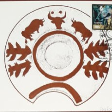 Postales: POSTAL FUNDACIÓN PICASSO MALAGA 1990. Lote 153700813
