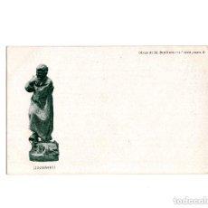 Postales: OBRAS DE MARIANO M. BENLLIURE. ACCIDENTI.. Lote 154257170