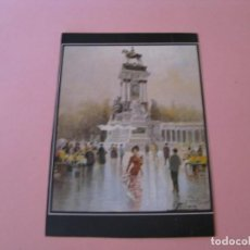 Postales: MADRID, BELLE EPOQUE. PARQUE DE RETIRO. OBRA DE MAESTRO PALMERO. CIRCULADA 1989.. Lote 156727434