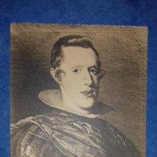 Postales: FELIPE IV. VELÁZQUEZ. MUSEO DEL PRADO. HAUSER Y MENET. SIN CIRCULAR. Lote 157681666