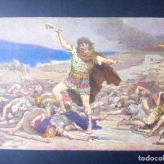 Postales: LA SAGRADA ESCRITURA EN CUADROS DE ROB LEINWEBER, SERIE III, N 11. Lote 160107290
