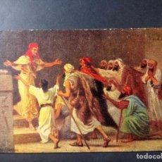 Postales: LA SAGRADA ESCRITURA EN CUADROS DE ROB LEINWEBER, SERIE III, N 3. Lote 161059998