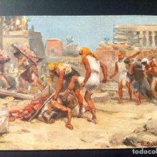 Postales: LA SAGRADA ESCRITURA EN CUADROS DE ROB LEINWEBER, SERIE II, N 5. Lote 161061478
