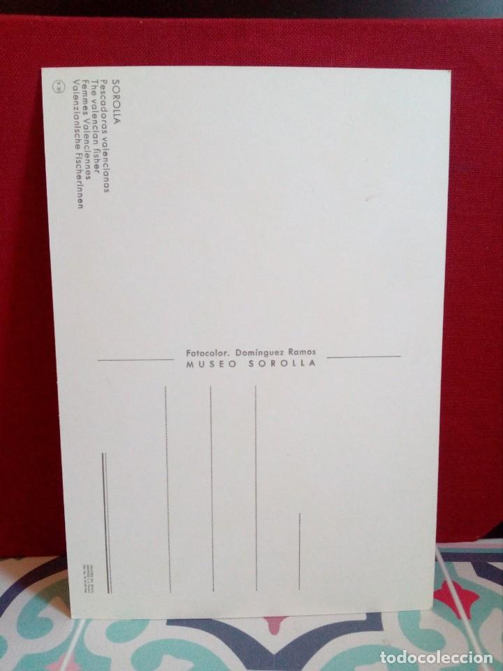 Postales: 20 POSTALES SOROLLA - CUADROS - ÓLEOS - (SIN CIRCULAR) REF: 81/101 - Foto 6 - 162096846