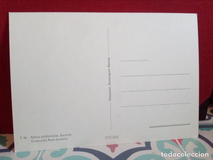 Postales: 20 POSTALES SOROLLA - CUADROS - ÓLEOS - (SIN CIRCULAR) REF: 81/101 - Foto 12 - 162096846