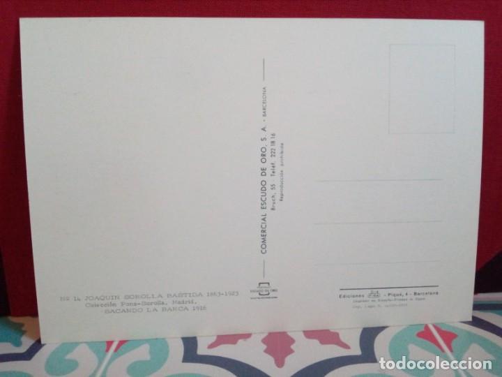 Postales: 20 POSTALES SOROLLA - CUADROS - ÓLEOS - (SIN CIRCULAR) REF: 81/101 - Foto 22 - 162096846