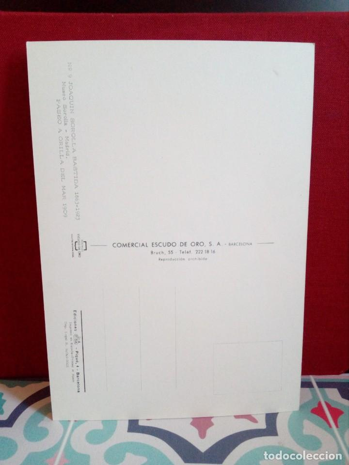 Postales: 20 POSTALES SOROLLA - CUADROS - ÓLEOS - (SIN CIRCULAR) REF: 81/101 - Foto 32 - 162096846
