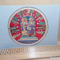 Postales: LOTE 5 POSTALES (SIN CIRCULAR) ARCHIVO CORONA DE ARAGÓN (AÑOS 70) - REF: 210/220. Lote 162934766