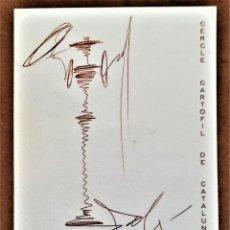 Postales: POSTAL CONMEMORATIVA CERCLE CARTOFIL CATALUNYA DON QUIJOTE DE LA MANCHA,DE SALVADOR DALI,SOLO 250. Lote 167970552