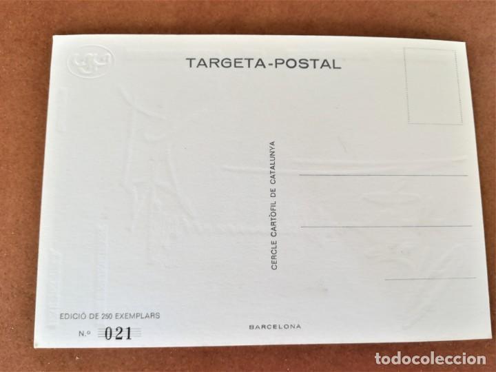 Postales: POSTAL CONMEMORATIVA CERCLE CARTOFIL CATALUNYA DON QUIJOTE DE LA MANCHA,DE SALVADOR DALI,SOLO 250 - Foto 2 - 167970552