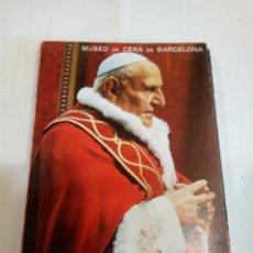 Postales: ÁLBUM DE POSTALES DE MUSEO DE CERA DE BARCELONA. Lote 167977290