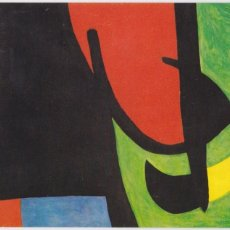 Cartes Postales: POSTAL OBRA DE JOAN MIRÓ (1893-1983) PAGÈS CATALÀ AL CLAR DE LLUNA(1968) - LA POLIGRAFA Nº 477 - S/C. Lote 169135464