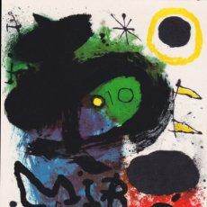 Cartes Postales: POSTAL OBRA DE JOAN MIRÓ (1893-1983) BARCELONA (1963) - LA POLIGRAFA Nº 18 - S/C. Lote 169135648
