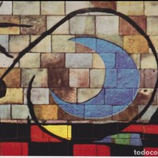 Cartes Postales: POSTAL OBRA DE JOAN MIRÓ (1893-1983) EL MURO DE LA LUNA (FRAGMENTO(1958) - LA POLIGRAFA Nº 92 - S/C. Lote 169135824