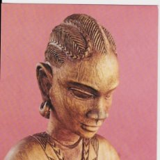 Postales: CÔTE D'IVOIRE, ART SÉNOUFO, VIERGE - PHOTO P.TRICHET - S/C. Lote 169333840