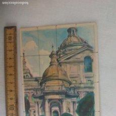 Postales: MONASTERIO DEL ESCORIAL. PATIO DE LOS EVANGELISTAS. SIN CIRCULAR POSTAL. POSTCARD. Lote 169353228