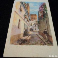 Postales: SEVILLA CALLE DEL AGUA ED M. RIVAS. Lote 171771033