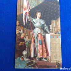 Postales: POSTAL DEL CUADRO : JUANA DE ARCO EN LA CORONACION DE CARLOS VII EN REIMS. JEAN AUGUSTE DOMINIQUE IN. Lote 173454163