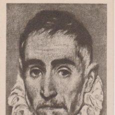 Postales: POSTAL, GRECO, RETRATO DE HOMBRE - HELIOTIPIA ARTISTICA ESPAÑOLA - S/C. Lote 173464059