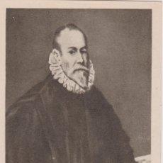 Postales: POSTAL, GRECO, RETRATO DE UN MÉDICO - HELIOTIPIA ARTISTICA ESPAÑOLA - S/C. Lote 173464314