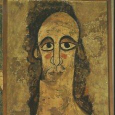 Postales: JACA.ACORDEÓNDE 10 POSTALES DEL MUSEO DIOCESANO DE JACA.. Lote 173860917
