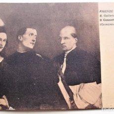 Postales: FLORENCIA. GALERÍA PITTI. CUADRO DE GIORGIONE: EL CONCIERTO.NUEVA. BLANCO/NEGRO. Lote 175186347