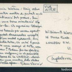 Postales: FREDÉRIC-PAU VERRIÉ FAGET. (GIRONA 1920 - 2017) HISTORIADOR, CRÍTICO DE ARTE, ARQUEÓLOGO Y EDITOR.. Lote 175334739