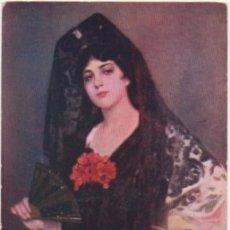 Postales: POSTAL DE ARTE. SEVILLANA. RAMON CASAS P-ARTE-679,2. Lote 176324928