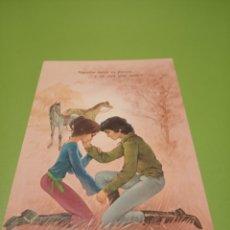 Postales: POSTAL DIBUJOS. Lote 176388554
