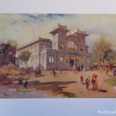 Postales: ANTIGUA TARJETA POSTAL ARTE - MILANO ESPOSIZIONE 1906 - SEDE COMITATO ARCH. LOCATI - CIRCULADA 1906. Lote 176802345