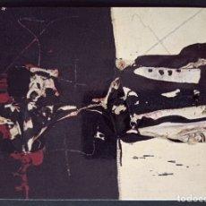 Postales: CTC - MANUEL MILLARES - HOMUNCULO 1961 - SIN CIRCULAR. Lote 177005943