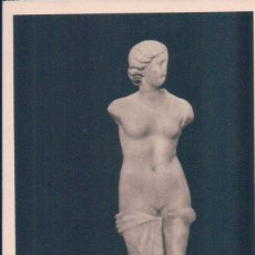 Postales: POSTAL ESCULTURA - 9 RODI - L OSPEDADE DEI CAVALIERI - LA VENERE MARINA - MUSEO RODIA - SERIE TERZA. Lote 177697887