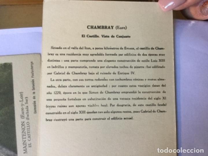 Postales: 10 series CASTILLOS DE FRANCIA - Coleccion de la Solución Pautauberge 122 postales en total - Foto 32 - 178105949