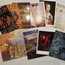 Postales: LOTE DE 17 POSTALES DE ARTE. Lote 178304051