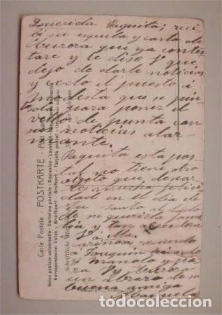 Postales: Madonna Sixtina. Tarjeta postal alemana. Circulada y fechada en Mérida en 1905 - Foto 2 - 178309270