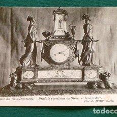 Postales: PRECIOSA POSTAL DE EL MUSEO DE LAS ARTES DECORATIVAS - RELOJ DE SÉVRES - FINALES DEL S.XVIII. Lote 178686883