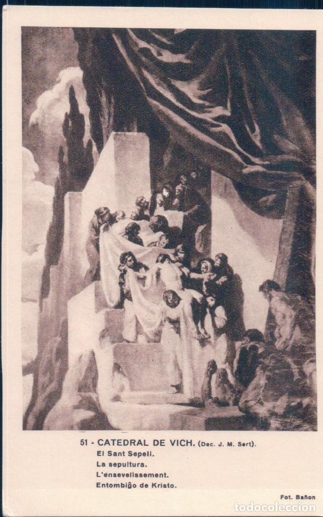 POSTAL VICH - CATEDRAL - EL SANT SEPELI - J.M. SERT - ED MUMBRU - NUEVA - Nº 51 (Postales - Postales Temáticas - Arte)