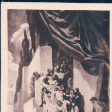 Postales: POSTAL VICH - CATEDRAL - EL SANT SEPELI - J.M. SERT - ED MUMBRU - NUEVA - Nº 51. Lote 178895525