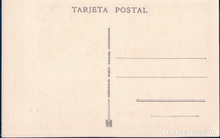 Postales: POSTAL VICH - CATEDRAL - EL SANT SEPELI - J.M. SERT - ED MUMBRU - NUEVA - Nº 51 - Foto 2 - 178895525