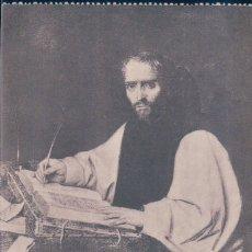 Postales: POSTAL MONASTERIO DEL ESCORIAL - BIBLIOTECA EL PADRE SIGUENZA - A. SANCHEZ COELLO- HAUSER. Lote 178897263