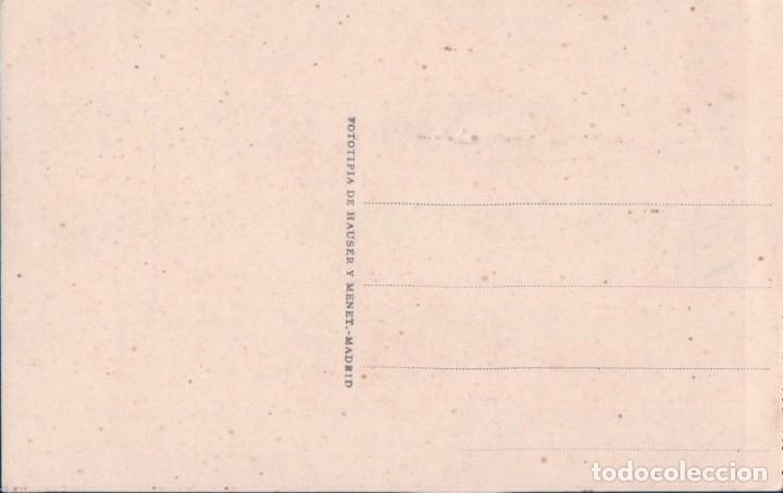 Postales: POSTAL MONASTERIO DEL ESCORIAL - BIBLIOTECA EL PADRE SIGUENZA - A. SANCHEZ COELLO- HAUSER - Foto 2 - 178897263