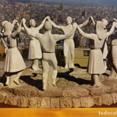 Postales: BARCELONA. MONUMENTO A LA SARDANA. ESCULTOR J. CAÑAS. USADA. Lote 178938012