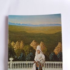 Postales: TARJETA POSTAL DE ARTE - ISABEL VILLAR - LA MADRINA . Lote 179170135