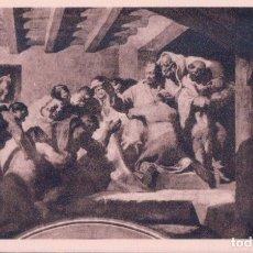 Postales: POSTAL CATEDRAL DE VICH, VIC, JESUS EN EL CENACLE, BARCELONA - HUECOGRABADO MUNBRU FOT BAÑON. Lote 179171818